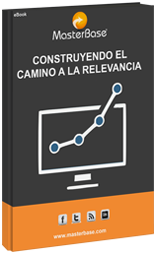 ebook-caminorelevancia.png